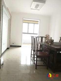 汉铁高中对面 十大家世纪城 精装两房 客厅带阳台 后期费用少