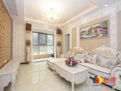 多说无益,只有您亲自看了才是真的,好房源低价格不要再错过了!