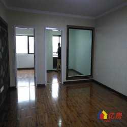 香港路 万科精装修电梯房 二室一厅 东南采光好 房型方正 视野开阔 直接入住