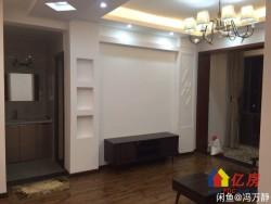 武昌百瑞景省公安厅旁-丽岛2046居家精装修102平3居室房屋急售-个人