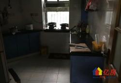 青山区 红钢城 青山现代花园 3室2厅1卫