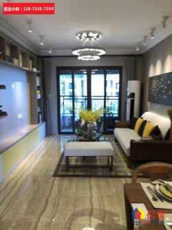 吴家山轻轨口一到四楼为商业体和电影院可办公可做酒店