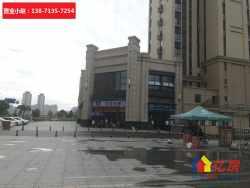 售楼部出售+层高10米可做酒店/大型健身房/大药房