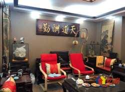 汉江江滩旁,豪装三房,送100平大露台