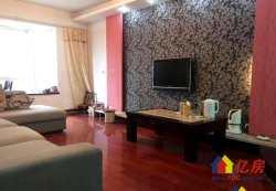 对口红领巾小学阳光花园五期黄金3楼优质大三房户型好价格便宜随时看房