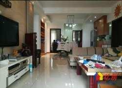 汉阳区 钟家村 五里汉城 精装 3室2厅2卫 老证 满五唯一