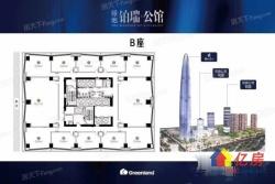 豪华精装修一线江景绿地国际金融城606旁西兰蒂亚公馆可以整层