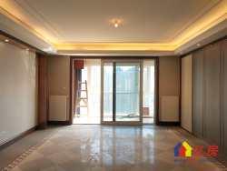 泛海国际桂海园 5室3厅4卫  226㎡ 南北通透 中央空调+地暖