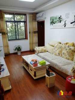 武昌区 杨园 建设东区 精装2楼3室1厅1卫  87㎡诚意出售
