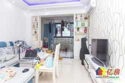 藏龙岛阳光100旁 婚房精装全南两居 产权清晰 急售随时可签