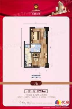 保利时代K11旁 红枫金座 繁华商圈光谷一小 精装70年住宅