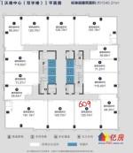 【出租】高新大道780号沃德中心高新政务中心对面5A办7F190平 ,武汉东湖高新区光谷东高新大道780号二手房 - 亿房网
