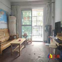 武汉一高旁红旗公寓 南北朝向 简装3房 万科商圈 诚心出售