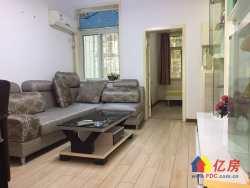 香港路地铁口 西马新村 精装两房 二楼本人业主诚心急售