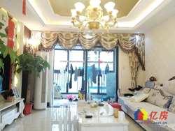 万锦江城130平通透三房 无税豪华装修 中间楼层 带车位