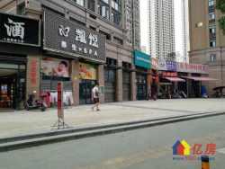 王家湾地铁口,小面积临街商铺,可隔两层,月租六千