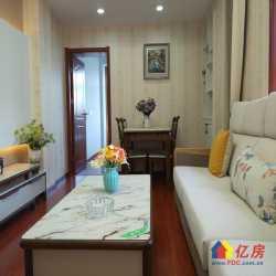 竹叶新村,精致二室二厅,全新欧式结婚装修,送全套家具,拎包住