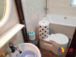 江汉区 菱角湖万达 三金鑫城国际二期 3室2厅2卫 125.9平米