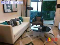越秀逸镜,湖景房,环境优美,精装修住宅,一手新房直接认购,