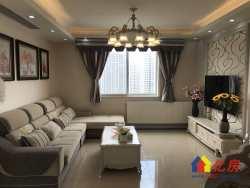 江岸区   汉和惠苑  全新豪装  直接入住  3室2厅2卫