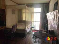 浩海小区大三房低价出售,首付不到20万,满五唯一,急售