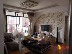 武湖百隆东方城 精装四房出售 证满3年 长江新城有钥匙随时看