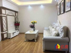 江汉区 新华 电力局宿舍 3室2厅1卫 112平米
