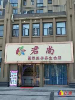 汉北大广场长江新城 十字路沿街门面 小区出入口