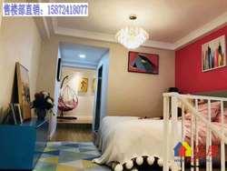 汉阳永旺旁庭瑞UM,层高5.2米复式,带天然气民水,自住两相