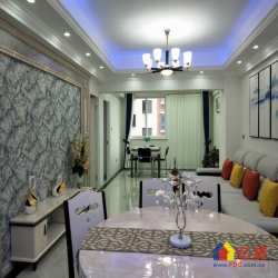 江岸区 香港路3号线地铁口的    新香港大厦 3室2厅2卫  125.39㎡