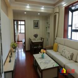 地铁八号线 竹叶新村 四楼 二室一厅 精装修 南北采光好 房型方正 可直接入住