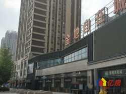 四号线地铁口欢乐谷旁自带商圈小户型全景落地窗