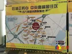 绿地汉口中心+228平大面积挂角铺餐饮铺火锅城