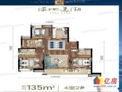 绿地美湖+不/限/购+湖景房+135平4居室+多代同堂+天伦