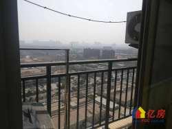 31.5万急售 汉口北一号公馆 67平米精装修两房