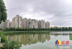 东西湖区 金银湖 金珠港湾 2室2厅1卫  96㎡,毛坯湖景两房,超高性价比出售!
