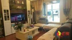 万科可以看湖的房子温馨舒适三房体验奢华生活