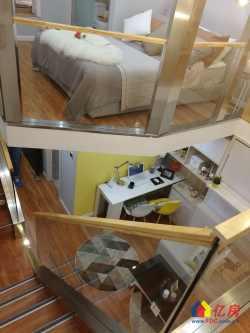 新房+白金壳子2/3/8三轨道交汇+45平精装舒适房带天然气+户型方正