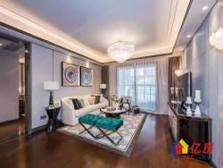 绿地国际金融城三期新房 可贷款可看江 直接跟开发商签合同 3室2厅2卫  175㎡
