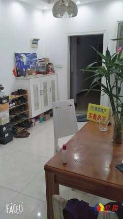 长江新城武湖新桥小区 精装三房证满5年 无贷款 家具家电全送