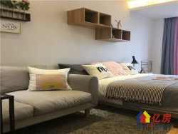 新房:金地自在城+欢乐谷旁37平现房公寓+总价低月供压力小