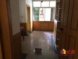 硚口区 仁寿路 硚口石油宿舍 3室1厅1卫  73㎡