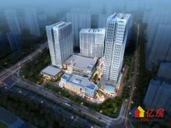经典loft公寓 4房户型后期投资出租不存问题绿地派克公馆 4室2厅2卫