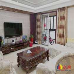 万科金域蓝湾证两年,4室超大空间,对口三角湖小学 奢华品质