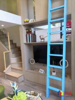 地铁口小户型 复式公寓 有天然气和烟道 不限购