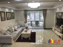 江汉区 香江花园二期   全新豪装  三房朝南  3室2厅2卫