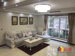 江汉区    香江花园二期 全新豪装   送全新豪华家具   3室2厅2卫