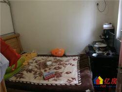 青宜居东区 3室 2厅 75平米