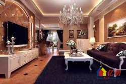 绿地国际金融城 4室2厅3卫 176m²,江景豪宅三房,新房,无税。