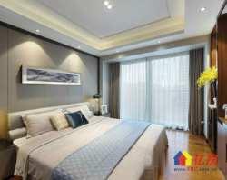 新房:汉阳四新,保和墨水湾别墅,70年产权,叠拼临湖,现房
